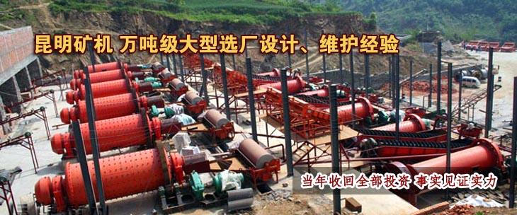 雷竞技相似APP选矿设备厂家的成功案例展示