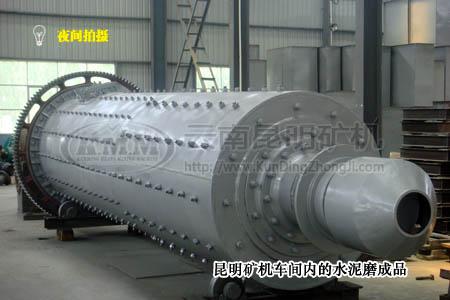 云南亚搏手机版水泥厂球磨机设备现场照片