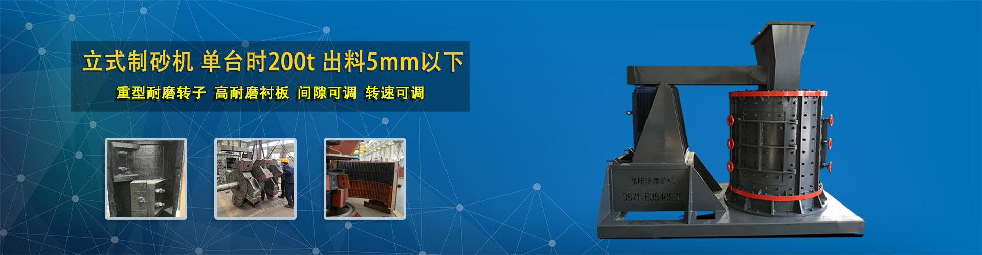 数控调速的立式打砂机可以实现出料实时调整